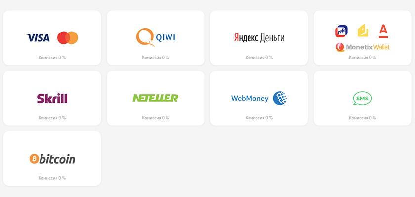 Доступные платежные системы на Покердом.